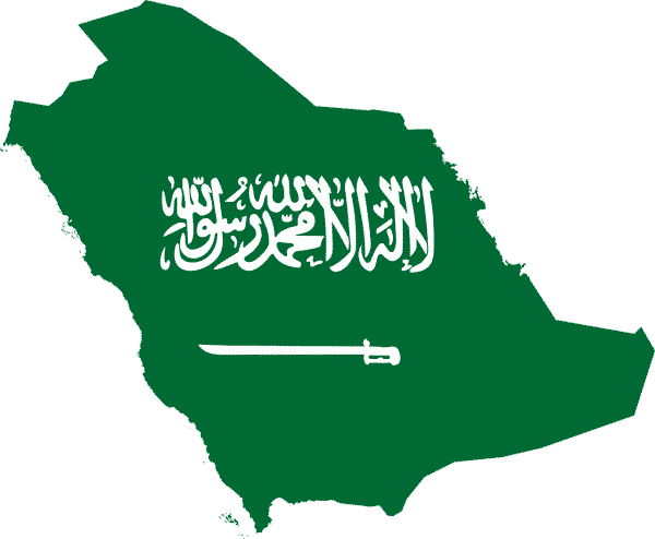 SAUDI ARABIA EMAIL DATABASE