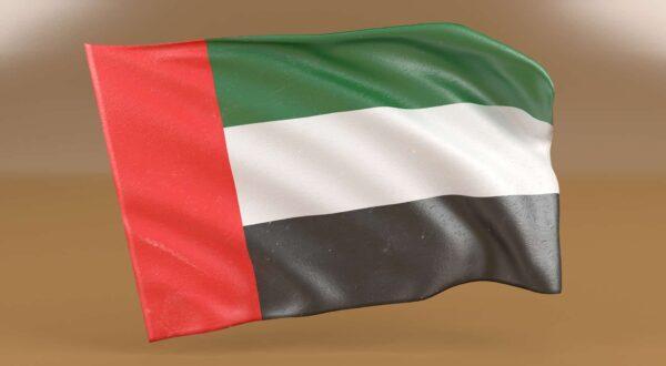 UAE, DUBAI EMAIL DATABASE
